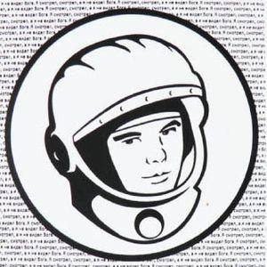 Give Me Some Space, Yuri Gagarin