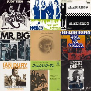 Good '70s Vol.3