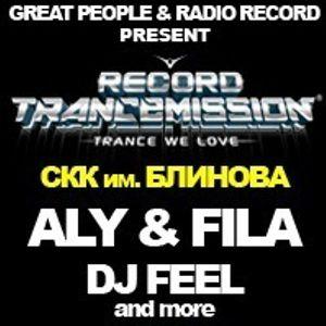 Trancemission Fest. Mix 29-10-11