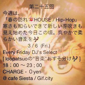 cafe Siesta 2015 03 06 02