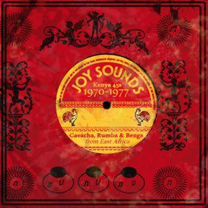 Joy Sounds // Kenya 45s