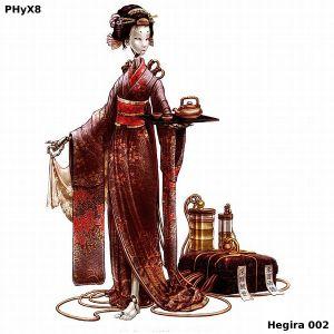 Hegira 002