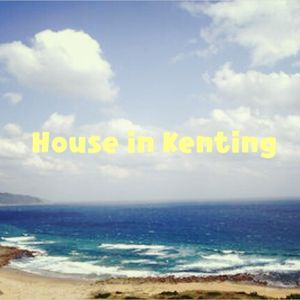 House in Kenting