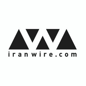 Iran's Weekly Wire 20