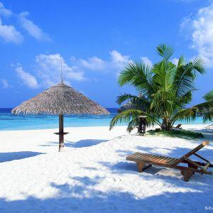 Dj Ketje - On The Beach