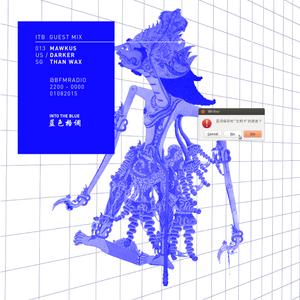 Guest Mix ~ Mawkus [NYC/SG, Darker Than Wax]