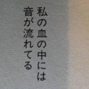 m_otoko@2004-May