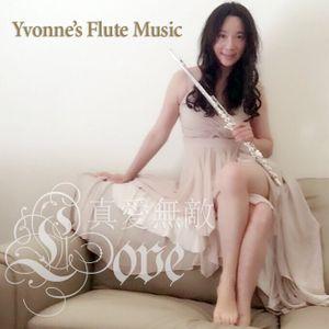 Yvonne's Flute Music