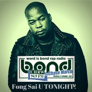 WIB Rap Radio - Exclusive Fong Sai U Interview