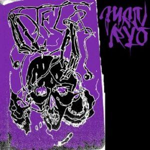 MAN-RYO in the Mix 2021, Vol.9