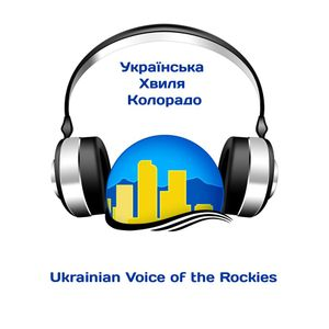Ukrainian Voice of the Rockies - 10-29-2016