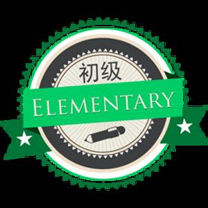 DJ Littlesouls - Elementary 2016