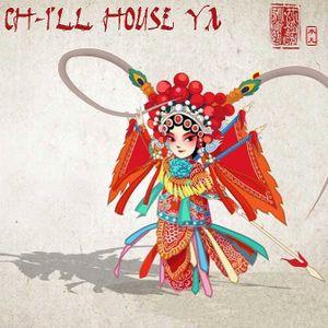 D in China - Ch'i'll house ya