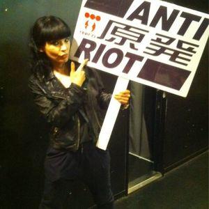 Start the riot with Atari Teenage Riot mix