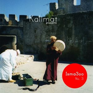 Isma3oo, No. 3 - Autumn 2011