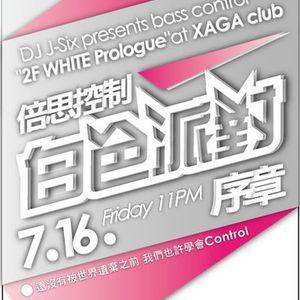 bass control 2F WHITE Prologue promo mix (07-2010)
