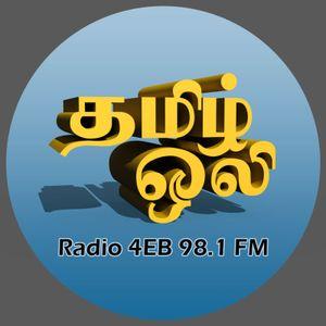 2012/07/20 - Radio 4EB - Tamil Oli