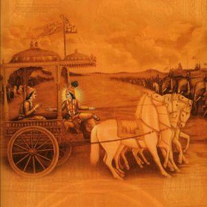 Bhagavad Gita #25 - Bhakti Shastri Course