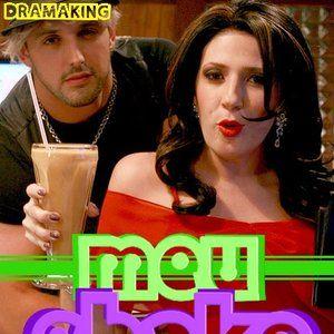 Dj Drama King - Meu Shake