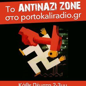 Η εκπομπή του Antinazi Zone στο portokaliradio.gr, 24/3/2016