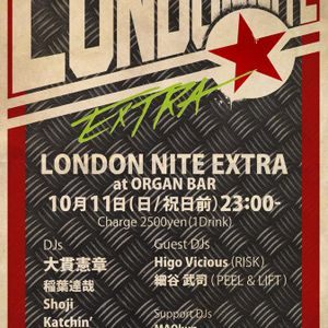 "Live at organ bar ""LONDON NITE EXTRA"" Oct 2015"