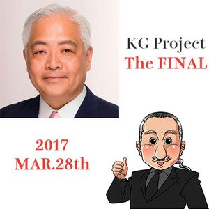 """KG Project """"The FINAL"""" 20170328"""