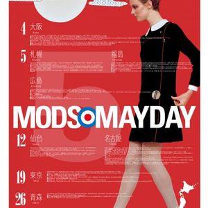 katchin' Mods Mayday 2012