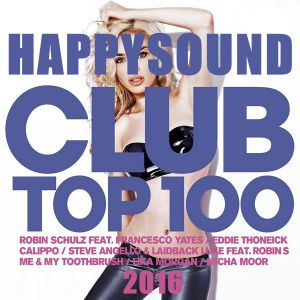 Happysound Club remix 2016 #1