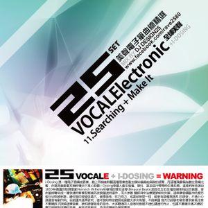 Vol.11 Searching + Make It (Design25 Mix)