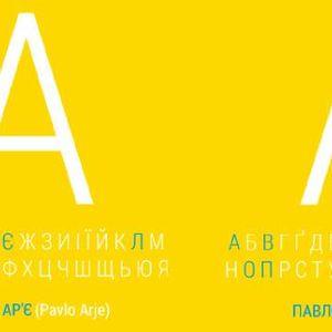 Řev z východu: Drama z Ukrajiny (30. duben 2014)