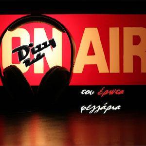 TOY EΡΩΤΑ ΦΕΓΓΑΡΙΑ στο DIZZY Radio - Ηχογραφημενη εκπομπη Καθαρας Δευτερας 23-2-2015