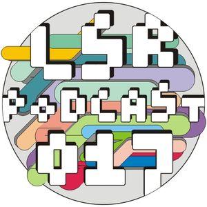 Gedevaan LSR Podcast 017