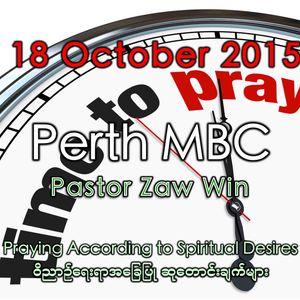 I Love My Prayer Time (Praying According To Spiritual Desires)
