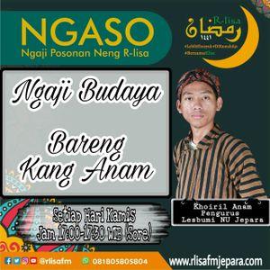 NGASO: Ngaji Budaya MAKNA LAGU ILIR-ILIR Bag. 2 (Kang Khoiril Anam, 21/05/20)