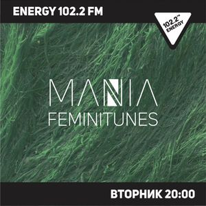 Feminitunes, 26/01/16
