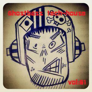 TECHOUSE Vol.01