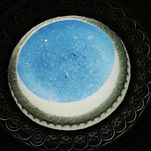 Sunhole