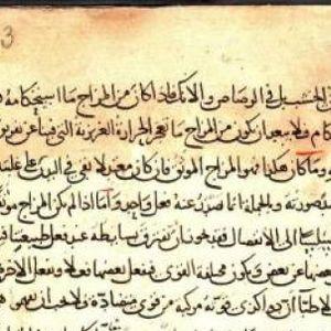 Radicals and Moderates: Faith, Reason and Islam