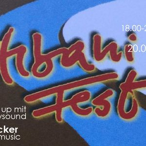 Albani Fest_Live_o1.o7.2o17_o2_mixed by DJ Pat Nightingale