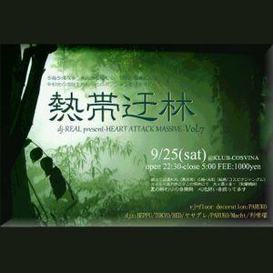 2010/9/7-HEART ATTACK MAN-Vol.7 『Nettai Urin』_genre:Tribal House