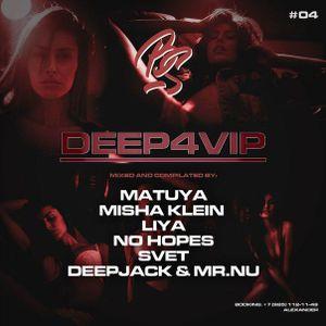 Misha Klein - Deep4vip 4