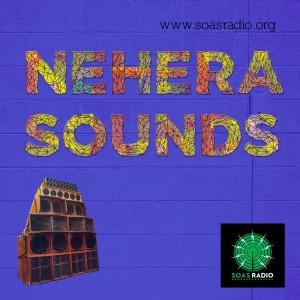 Nehera Sounds Episode 6 - Insitu Recordings