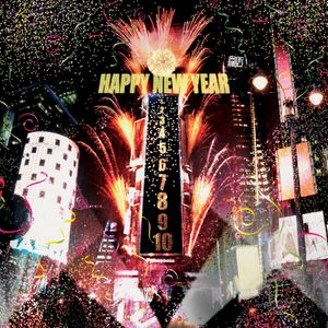 DJ Yassin & Mar1's Time Bomb Podcast #1 (New Year's eve)