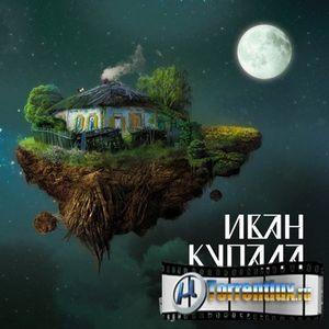 Slavonic Dances 09.07.12.