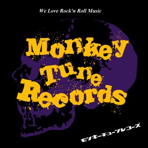 MONKEY TUNE RECORDS SELECTION