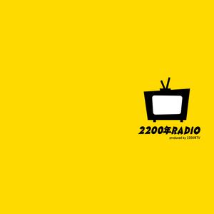 2200RADIO_008