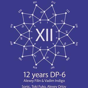 DP-6 live - XII years DP-6 @ Laguna — 25 august 2012