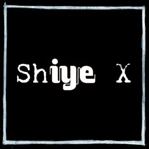 Shijo X's GuestMix for IYEzine