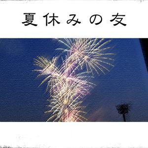 """Mixed by sayaka / Workshop 06 - """"Before 1970 with No Percussion"""""""