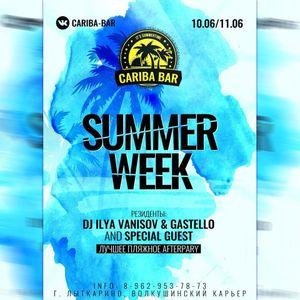 DJ Ilya Vanisov - Live@ CARIBA BAR 15.07.16